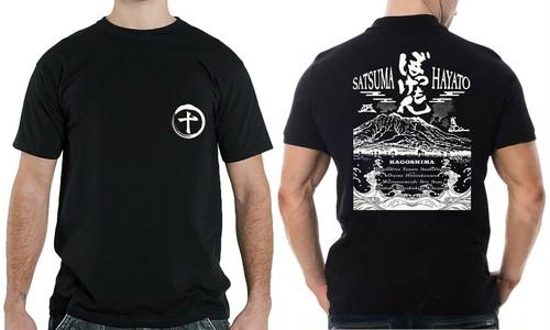 島津 「ぼっけもん」 Tシャツ