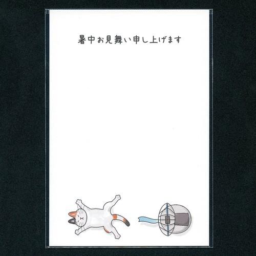 猫ポストカード(四季暑中お見舞い申し上げます)