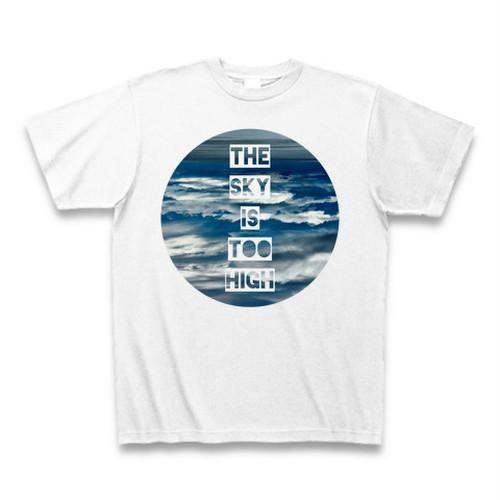 グレアム・コクソン的「The Sky Is Too High」TシャツB