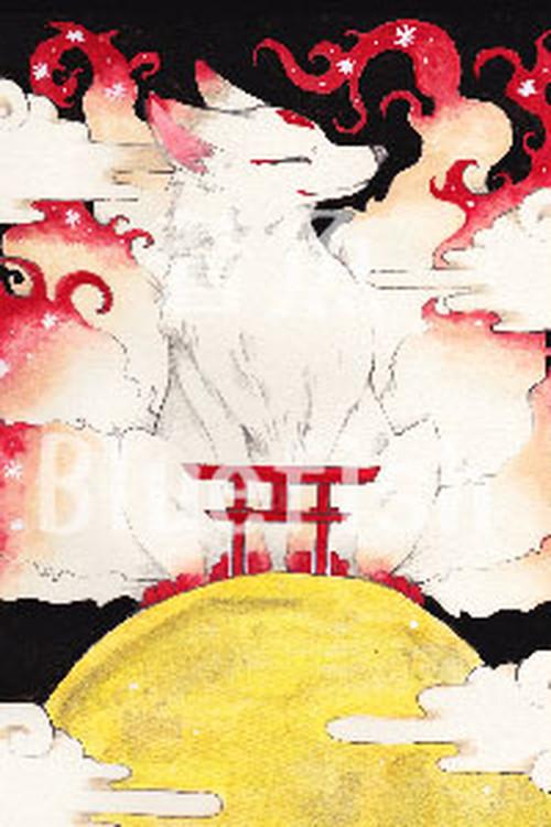 【蒼魚】F 原画(A4)