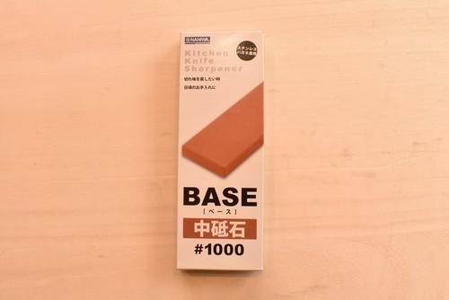 【BASE】 中砥石 1000番手