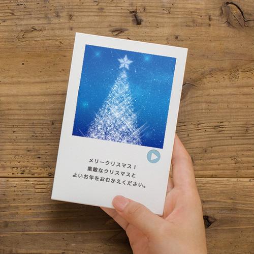 音が出るメッセージカード 「オトピク・カード」1枚