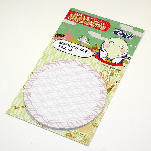 京都ふせん まゆまろの丸型和柄付箋(京都-2緑)