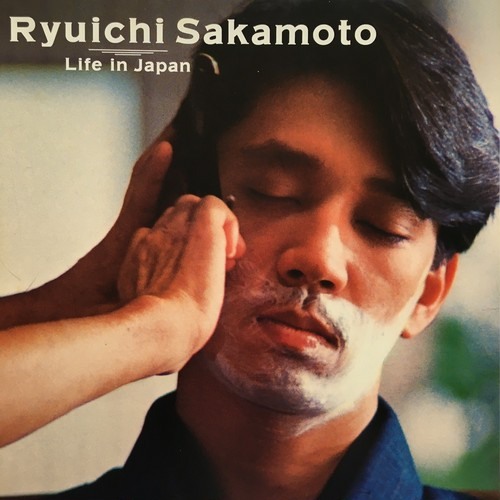 【12inch・国内盤】坂本龍一 / Life in Japan