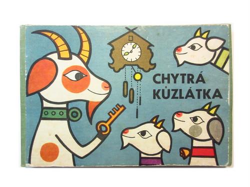 Jaroslav Vildt「CHYTRA KUZLATKA」1968年