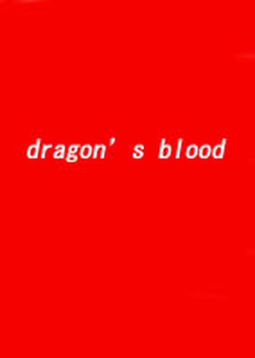 dragon's blood ドラゴンズ ブラッド