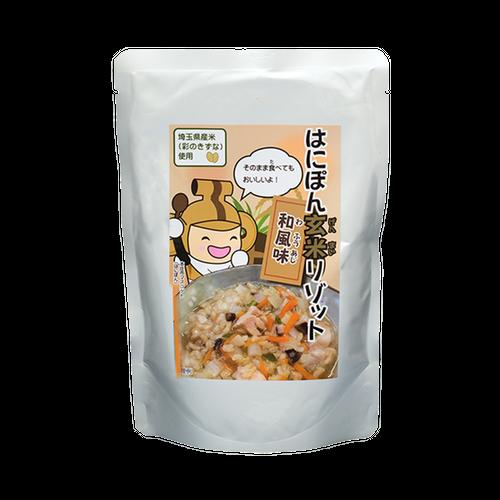 はにぽん玄米リゾット 和風味