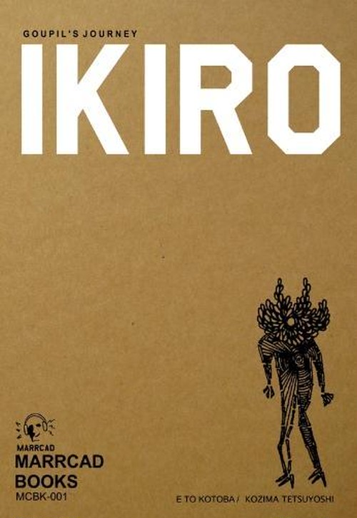 IKIRO / MCBK-001