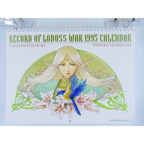 Record of Lodoss War - Japanese Anime Calendar 1995 with Two Postcards