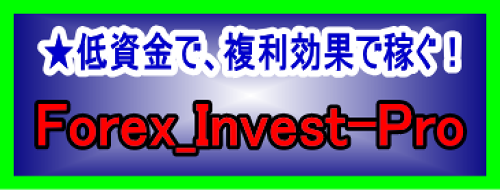 ③Forex_Invest-Pro(USDCHF)口座フリー 購入者様 限定!