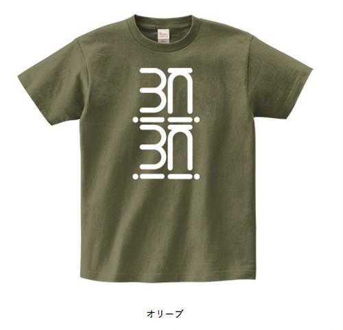 """キキミミ official Tシャツ """"タテミミ"""" オリーブ (神田カラー)"""
