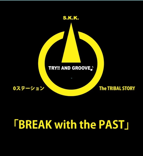 【CD】BREAK with the PAST