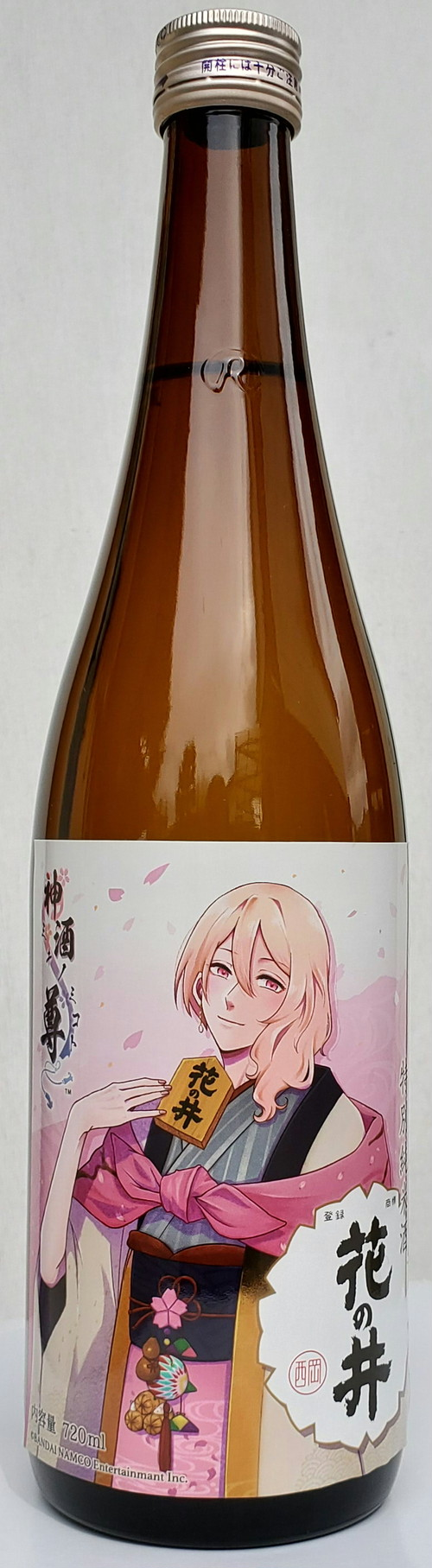 花の井 特別純米酒 神酒ノ尊 皇子ラベル 720ml