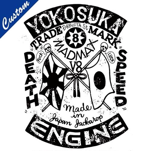 【CUSTOM】横須賀エンヂン ENGLISH