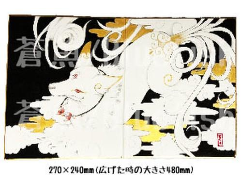 【蒼魚】B 二つ折り色紙
