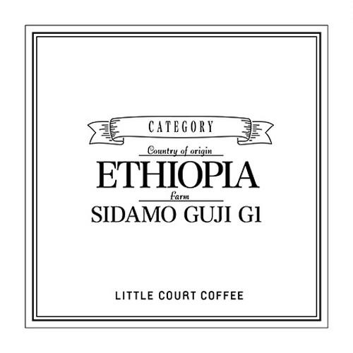 中浅煎り/エチオピア/シダモ•グジ/100g
