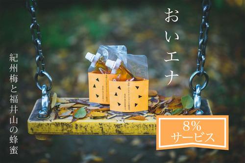【6個パック】美味しいエナジードリンク研究所。紀州梅と福井山の蜂蜜入り。