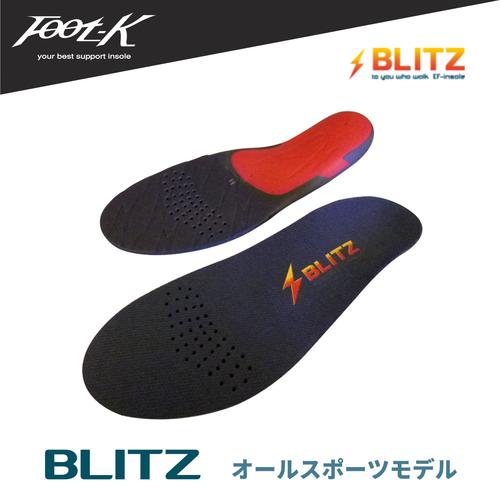 BLITZ(オールスポーツモデル)