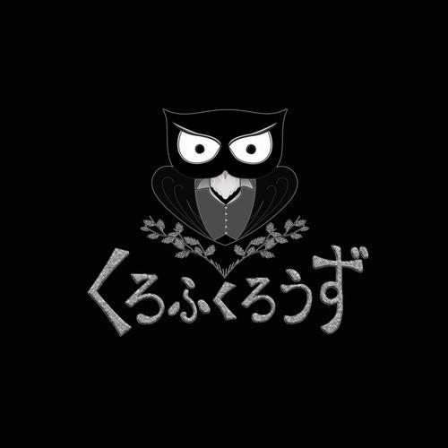 1st Album  黒い梟たち