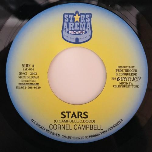 Cornel Campbell - Stars 【7-10946】
