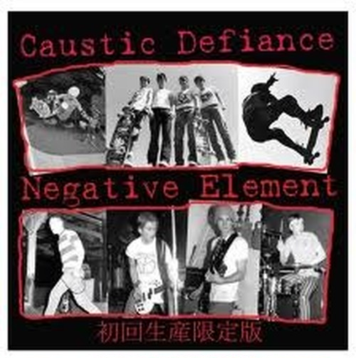 Causetic Defiance / Negetive element - split cd