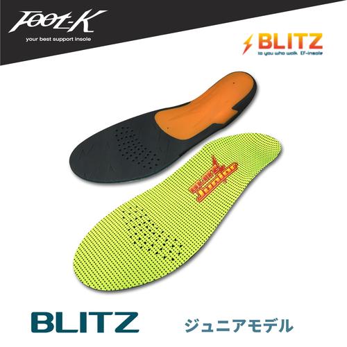 BLITZ(ジュニアモデル)