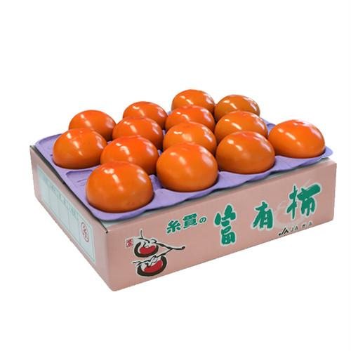 【富有柿】 Lサイズ-1段(14個入)