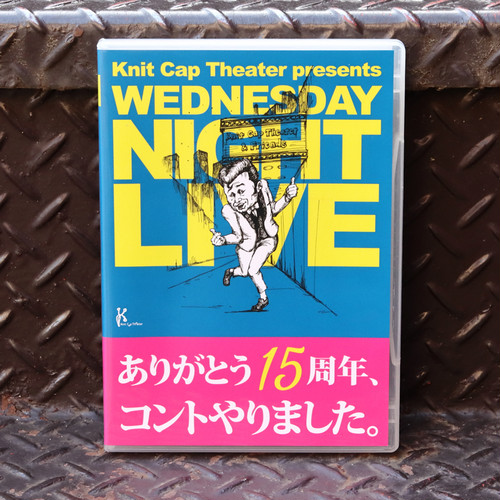 Knit Cap Theater presents『WEDNESDAY NIGHT LIVE』DVD