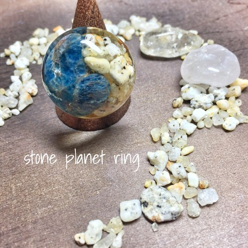【stone planet ring(blue)】