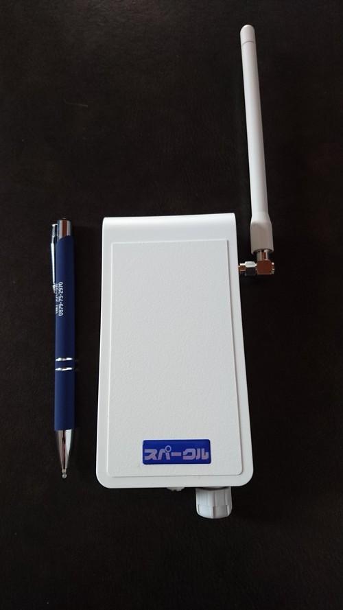 リモートスーパーバイザー(センサーユニット1台と1年間クラウドサービス利用料のセット)