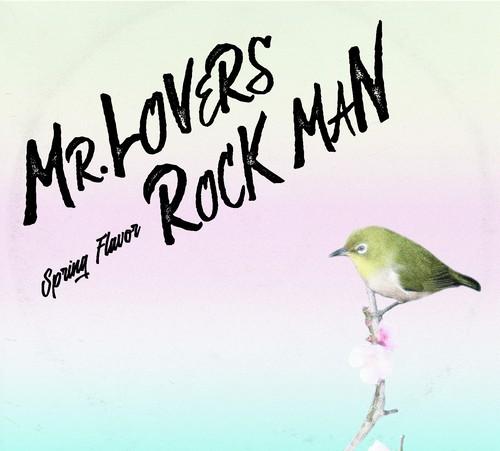 MR.LOVERS ROCK MAN -spring flavor- NES-002