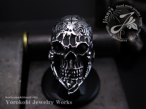 Rock on silver Beard skull ring Custom Jinny's
