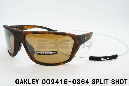 【正規取扱店】OAKLEY(オークリー) SPLIT SHOT(スプリットショット) OO9416-0364 正規品 偏光サングラス 釣り用