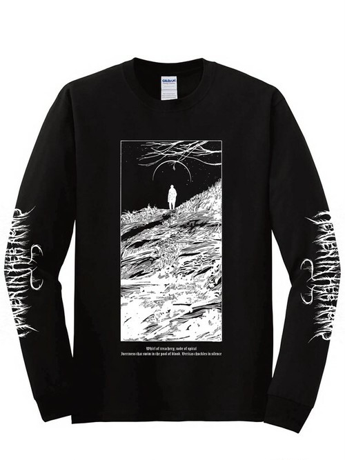 真理(VERITAS) Long Sleeve
