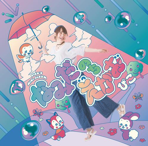 【アルバム】1st mini album「なみだのちえがお」