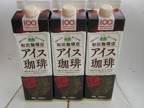 ワダコーヒーリキッドアイスコーヒー1000ml(無糖タイプ)3本セット