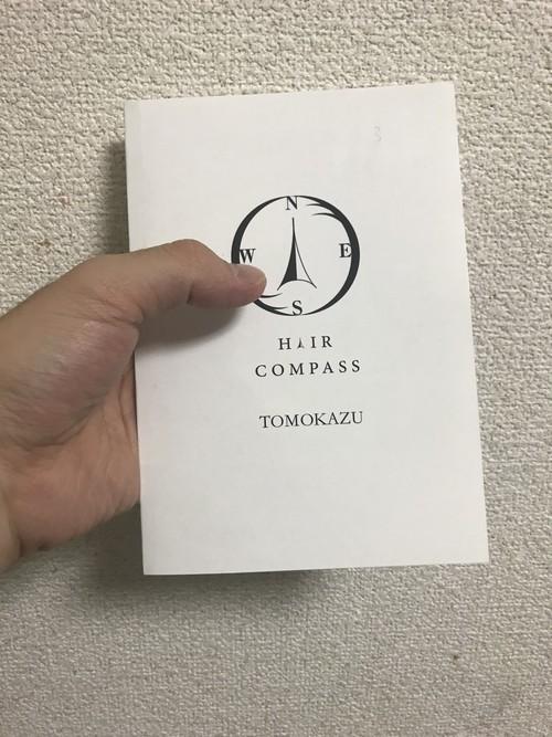 マイヘアコンパス(PDF)