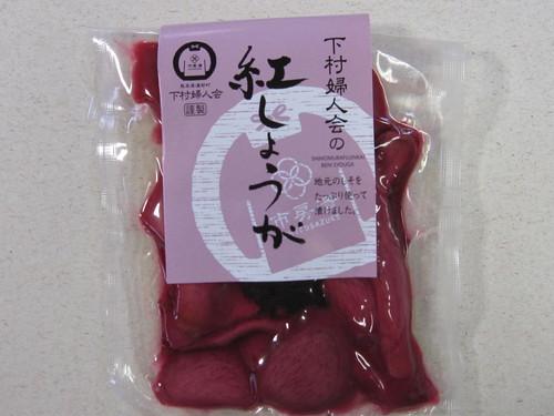 紅しょうが(100g)