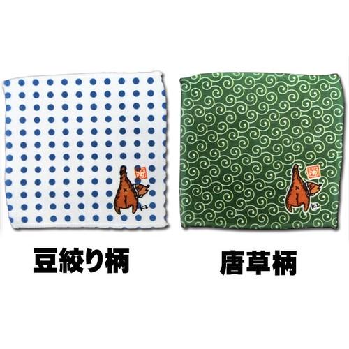 ★栗坊 K2 布コースター 豆絞り/唐草