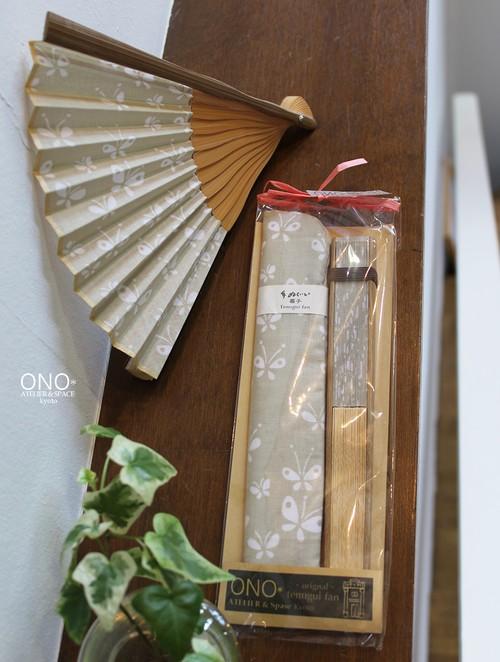 手ぬぐい扇子  袋セット 蝶々(送料無料)