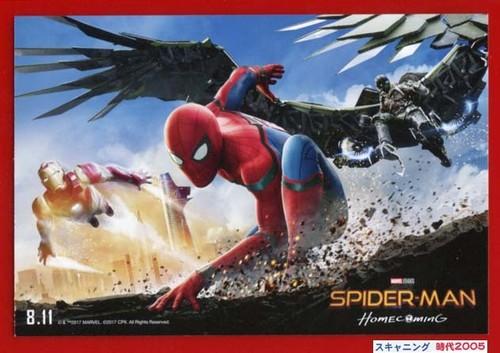 (3)スパイダーマン ホームカミング