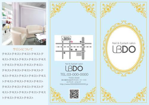 【FL007EBL】3つ折りリーフレット ヨーロピアン枠ブルー 500枚