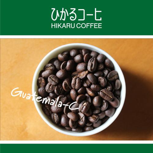 グアテマラ(中煎り コーヒー豆)/ 100g