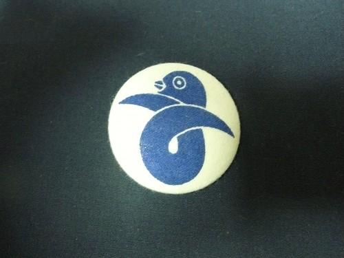 「雁金の家紋」柄のブローチ帯留め