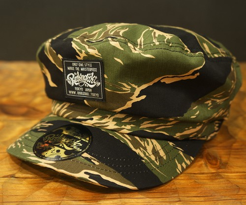 RAKUGAKI 2017 Fighting NewsBoy Cap Original Tiger Stripe Camouflage