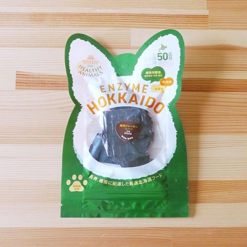 北海道産 エゾ鹿レバージャーキー(植物発酵酵素配合) 無添加・無着色