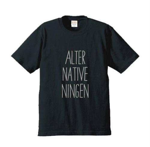 オルタナ人間  Tシャツ