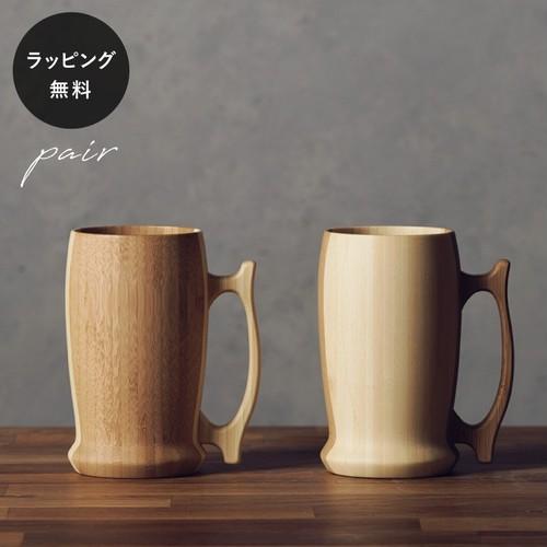 木製ジョッキ リヴェレット ビアマグ RIVERET <単品> rv-204