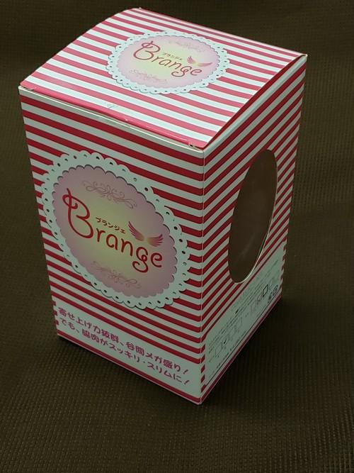 ヌーブラ Bカップ ピンク ブランジェ brange 卸OK 50個まで送料1,000円