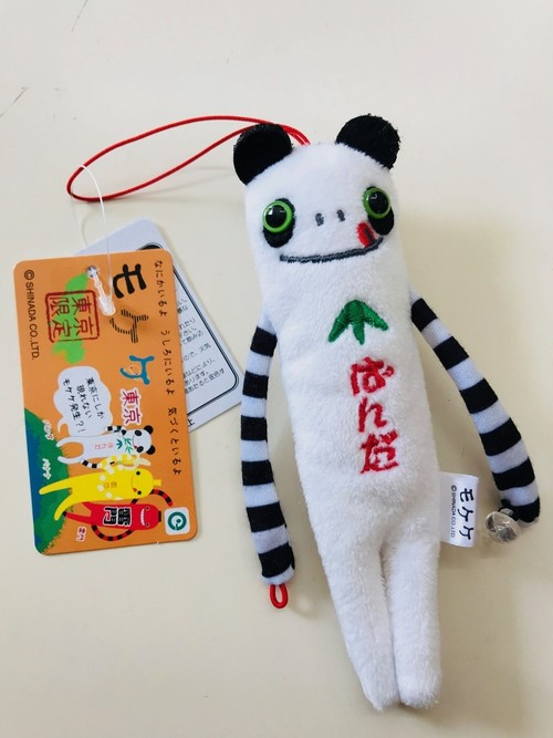 【ご当地】【もけけ】【モケケ】【ストラップ】【限定】【パンダ】パンダモケケ